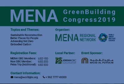 We will be talking about embodied carbon and green building in MENA region at MENA Green Building Congress 2019.